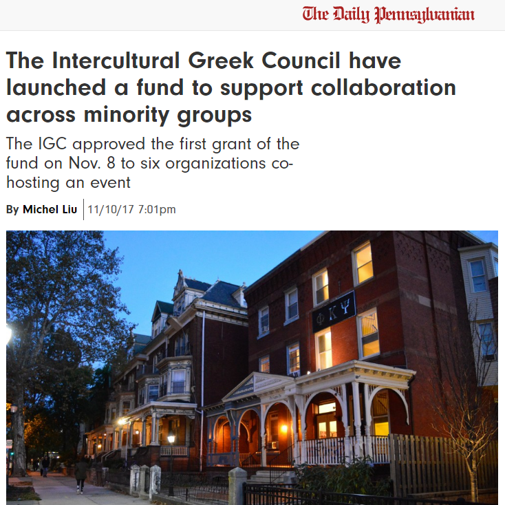 DP Article - IGC Collaboration Fund
